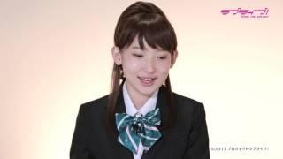 3月31日・4月1日に開催される「μ's Final LoveLive!〜μ'sic Forever♪♪♪♪...