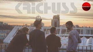Гурт KRICHUSS. Концертний тур