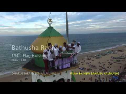194yrs Flag Hoisting Kalmunai - Srilanka
