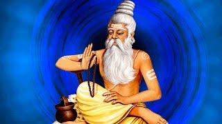 Vedic Mantras for Meditation and Mental Peace - Dr. R.Thiagarajan