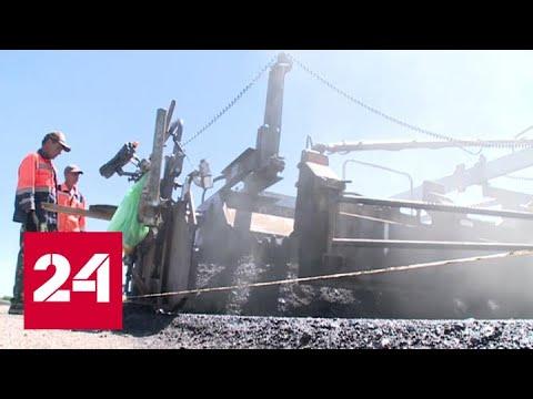 В Воронеже выделили 4,5 миллиарда рублей на строительство и ремонт дорог - Россия 24