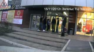 """15.11.2012 Задержание мужчины в тц """"Аврора"""" г.Энгельс."""