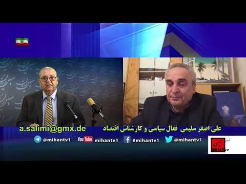 جنبش تحریم نمایش انتخاباتی ،رژیم اهریمن در تنگنا و انزوای جهانی ،راه مبارزه و مقاومت مردم