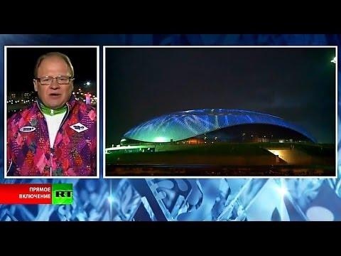 Ведущий RT об открытии Олимпиады