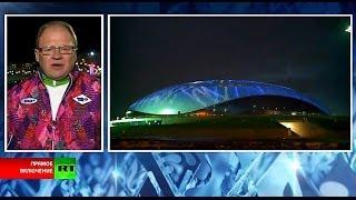 Ведущий RT об открытии Олимпиады(В Сочи состоялась церемония открытия XXII зимней Олимпиады. О своих впечатлениях рассказывает ведущий RT..., 2014-02-07T19:03:52.000Z)
