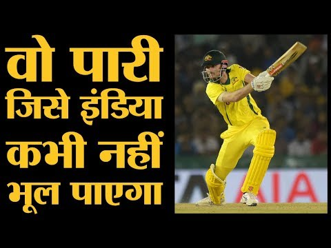 INDvAUS | Mohali ODI | Highlights | Aston Turner की ये पारी Team India पर पड़ी भारी | The Lallantop Mp3