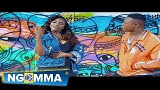 Omutima Gwesibye - Irene Ntale