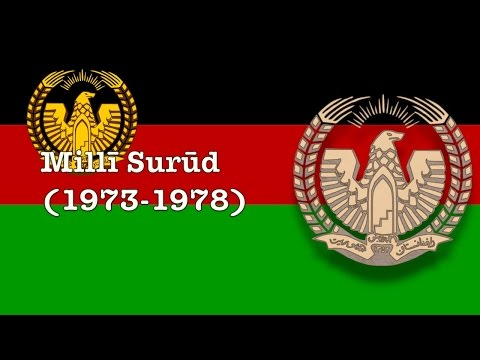 National anthem of the Daoud Republic (Afghanistan)(1973-1978) (Rare vocal)