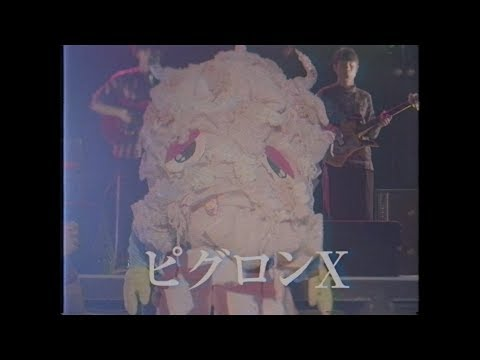 "The Taupe ""ピグロンX"" Official MusicVideo"