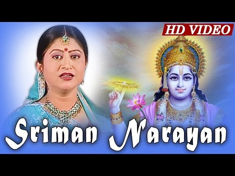 SHREEMAN NARAYAN ଶ୍ରୀମାନ ନାରାୟନ    Namita Agrawal    SARTHAK MUSIC