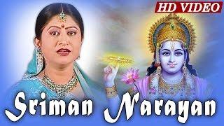 Sriman Narayana Narayana Hari Hari  || Namita Agrawal || Sidharth Music