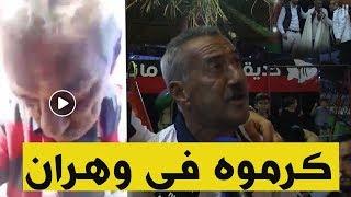 بعد انتشار فيديو على الفايسبوك يوضح المأساة التي يعيشها...الفنان  قدور بوشون يكرم في  وهران...