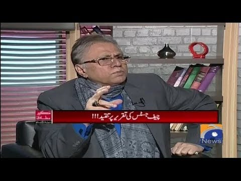 Meray Mutabiq - 24 December 2017 - Geo News