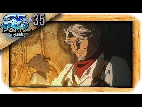 Ys VIII: Lacrimosa of Dana Playthrough Ep 35: Special Delivery for Thanatos Beldine !