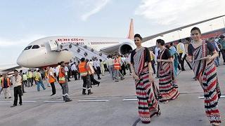 Arrived at Chhatrapati Shivaji International Airport | Mumbai India