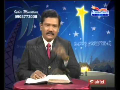 శుభ వార్త మేసేజ్   79 Dec 23 2010 సర్వ సత్యాలు