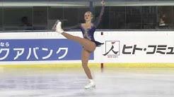 2016  ISU Junior Grand Prix - St. Gervais - Ladies Free Skate Emmi PELTONEN