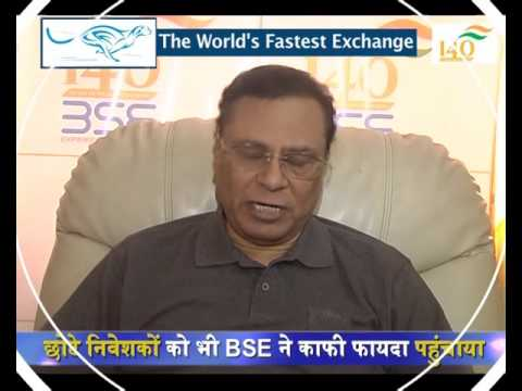 HARIN PATHAK FORMER STATE RAKXAMINISTER - on 140 years of BSE