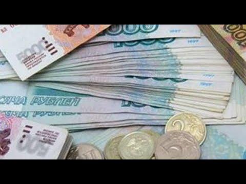 Курсы Российского Рубля 07.04.2020 ...