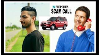 ShopClues scam call