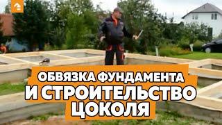 видео Дачные дома из бруса под ключ, цена в Санкт-Петербурге