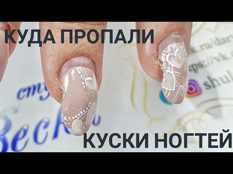 Нежности для клиентки/Весенний нежный маникюр/Простой дизайн ногтей/ТМ Fiore/Шулунова Дарья