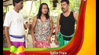 Oi Khapla - ঐ খাপলা | 01st July 2017 | Full Episode | No 599