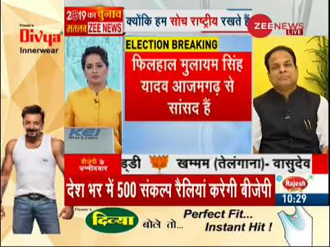 Breaking News: Akhilesh Yadav to contest Lok Sabha Polls from Azamgarh