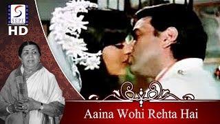 Aaina Wohi Rehta Hai | Lata Mangeshkar | Shalimar | Dharmendra, Zeenat Aman