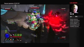 Diablo 3: Reaper of Souls PS4 Rus часть25 Режим приключений