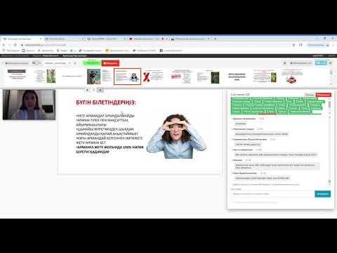 Армандар Орындалады   Google Chrome 19 08 2019 21 00 15