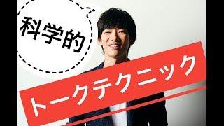 動画の続きは→http://www.nicovideo.jp/watch/1506924314 ☆話すほど自己...