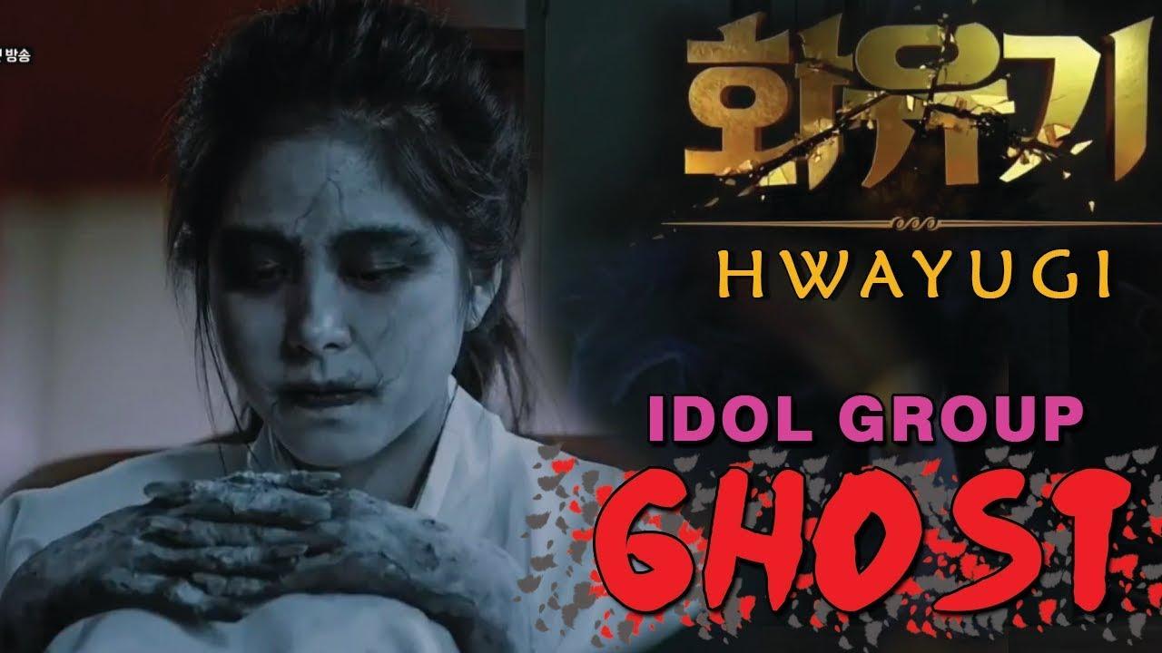Eng hwayugi a korean odyssey ghost of idol trainee youtube eng hwayugi a korean odyssey ghost of idol trainee stopboris Choice Image