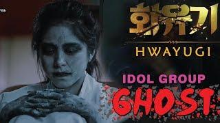 ENG Hwayugi - A Korean Odyssey  Ghost of Idol Trainee