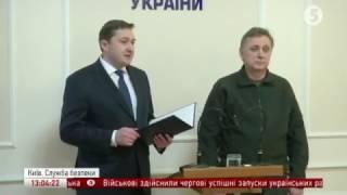 СБУ запобігла терактам на півдні України та у зоні АТО // включення