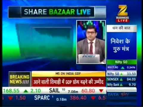 Positive on AB Capital- Mr. Mayuresh Joshi, Zee Business, 1st September