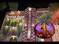Kolkata Durga Puja Pandal I Gauri Bari Sarbojanin Durga Puja 2018