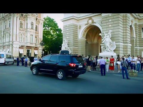Кортеж Петра Порошенко в Одессе, приехал на концерт / The Motorcade Of President Poroshenko, Odessa