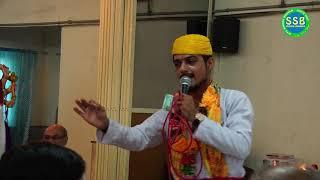 Toon Jo  Monsa Milan Muhinje Sher Me Achin - Lavi Bhagat (Son Of Kamal Bhagat,Ajmer)