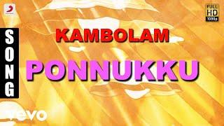 Kambolam Ponnukku Malayalam Song | Babu Antony, Charmila