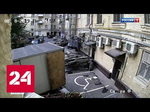 Москвичи смогут заработать на утилизации кровель и труб своих домов - Россия 24