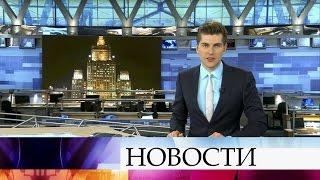 МИД РФпрокомментировал расширение санкционного списка США вотношении российских компаний.