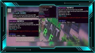 Zonix Craft RPG #2 [Мозгарь острата 800] 0_0 [Топ 1 Сет] [ PvP ]