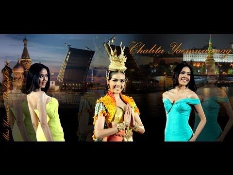ชาลิตา Miss Universe Thailand 2013 เปิดตัวชุดประจำชาติ ชุดราตรี
