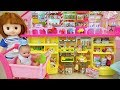Baby Doli and Shopping center toys baby doll play
