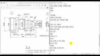 컴퓨터응용선반기능사 수기프로그램_2번