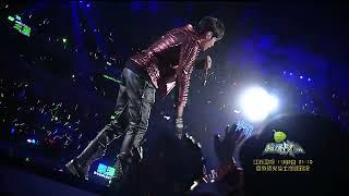【爱你有我】2015江苏卫视新年演唱会——周杰伦——《青花瓷》  HD