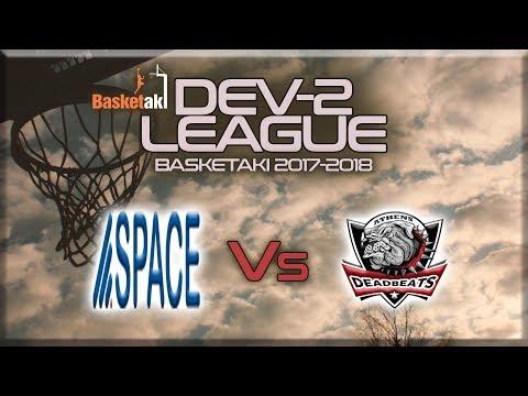 Basketaki The League - Space Hellas Vs Athens Deadbeats (12/12/2017)