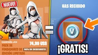 WHAT HAPPENS IF YOU BUY SAVE THE WORLD IN LIMITED EDITION OF FORTNITE?! 😱 (Not FREE)