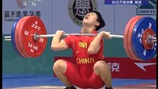 Chinese Weightlifting Nationals 2012: Men